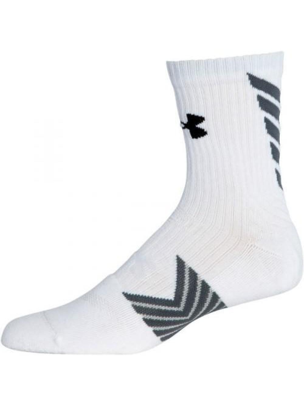 Pánské ponožky Under Armour Undeniable vysoké bílé